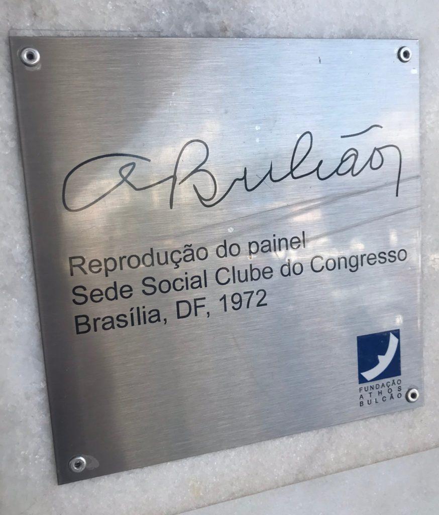 Restaurante Piantella - painel Athos Bulcão