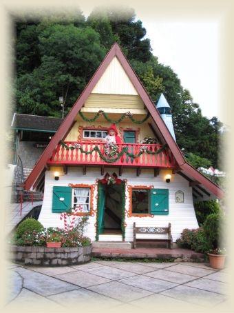 Mini Mundo - Casa de Bonecas