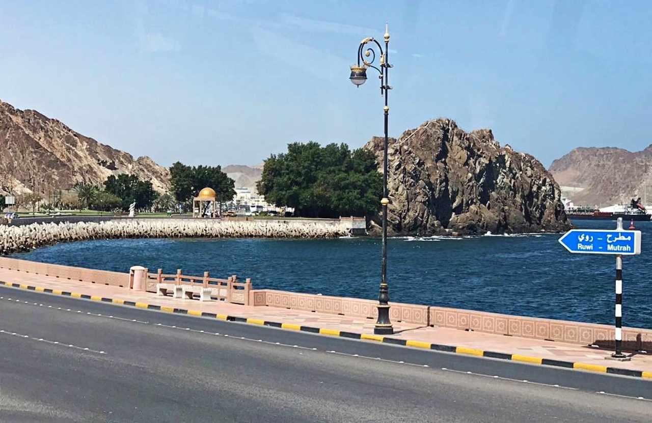 Muscate Postes na Corniche