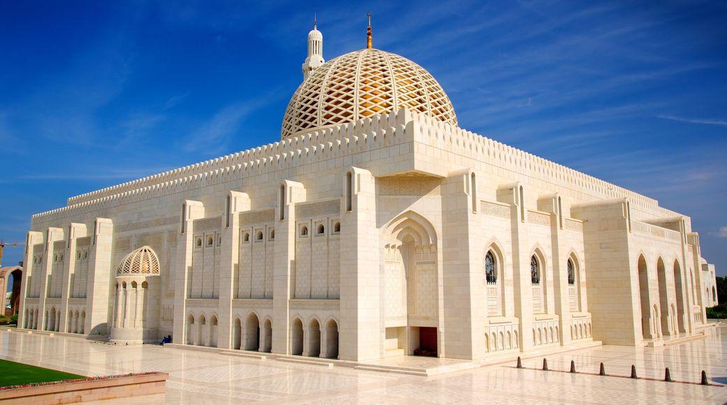 Mesquita - Sultão Gaboos Grand Mosque