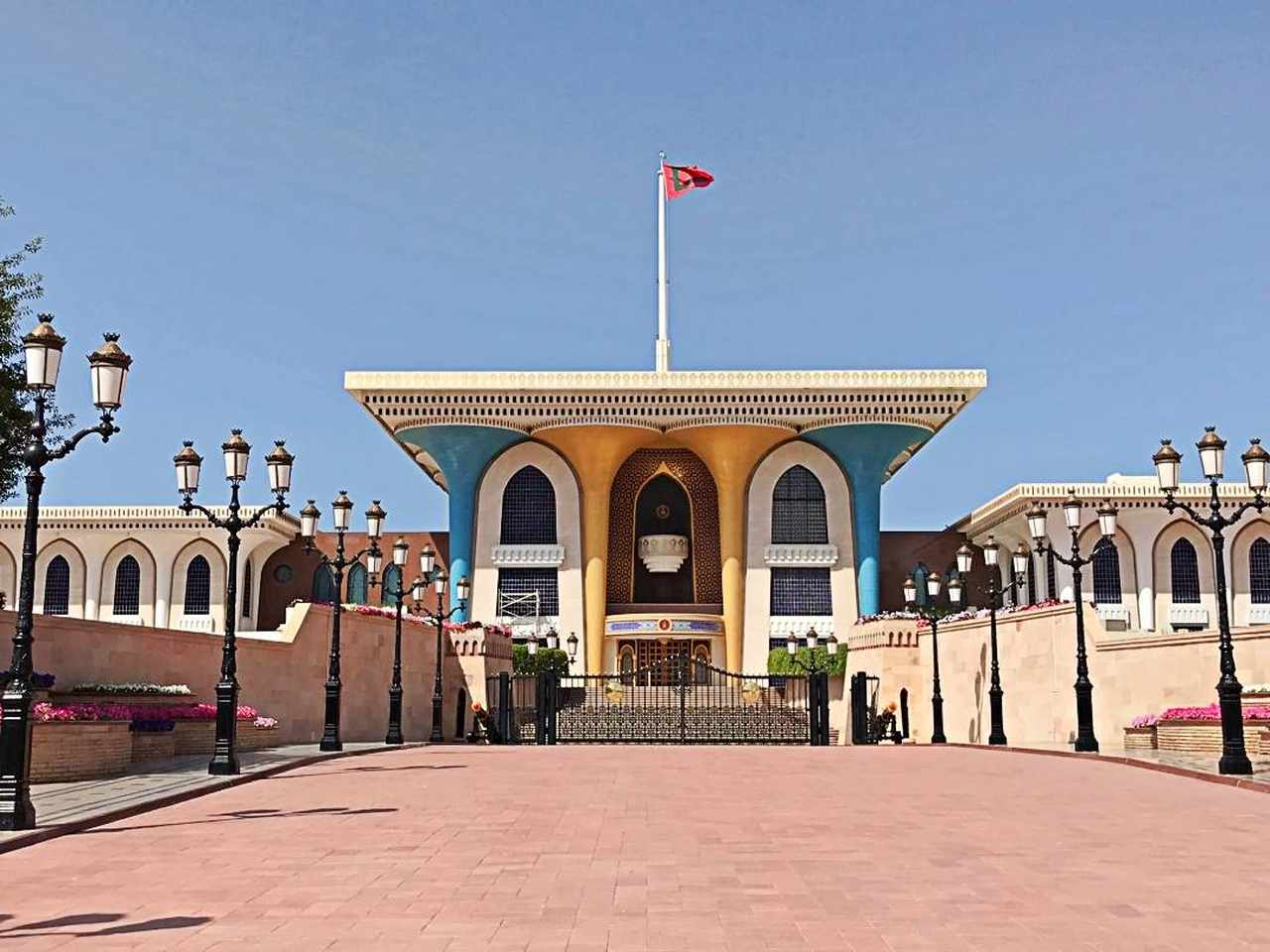 Palácio Al Alam